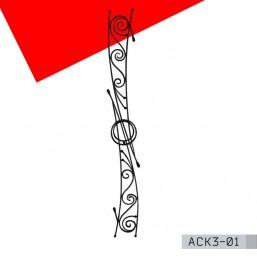 АСК3-01