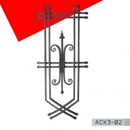 АСК3-02