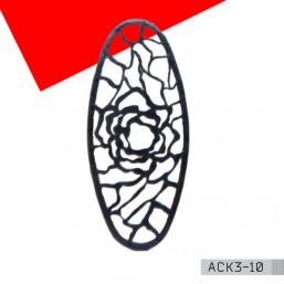 АСК3-10