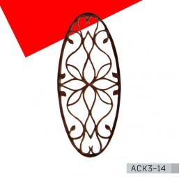 АСК3-14