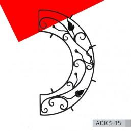 АСК3-15