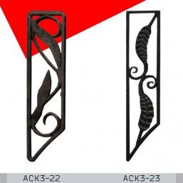 АСК3-22, АСК3-23