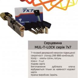 Серцевина MUT-T-LOCK 7*7