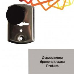 Декоративна броненакладка Protect