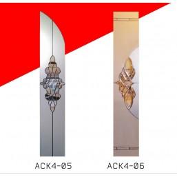 АСК4-05, АСК4-06