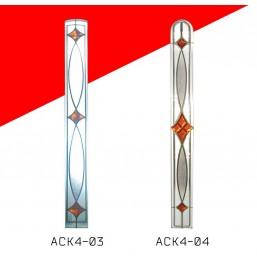 АСК4-03, АСК4-04